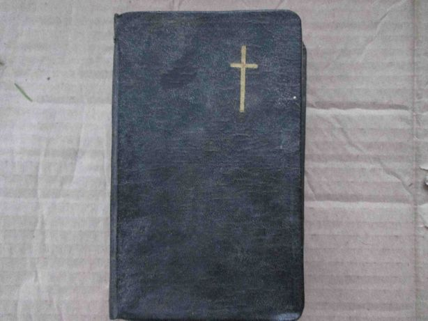 Евангелие Словения 1936 г печать. 1888 г. 528 стр.