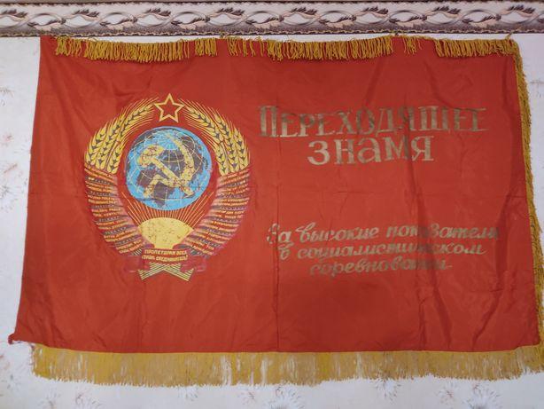 Флаг СССР знамя бархат