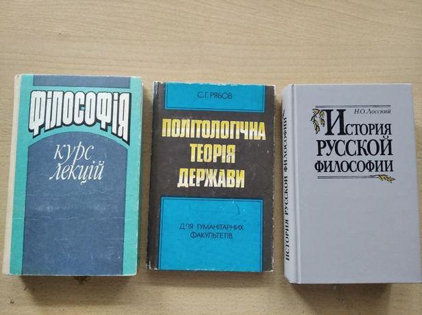 Підручники, довідники з різних предметів