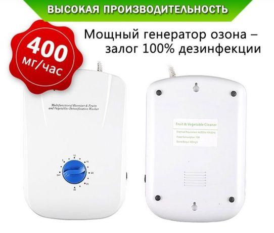 Озонатор ионизатор 400 мл.грамм в час Очистка воздуха воды продуктов