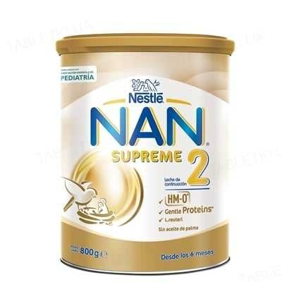 Смесь NAN Supreme Pro 2 с олигосахаридами с 6 месяцев 800 г