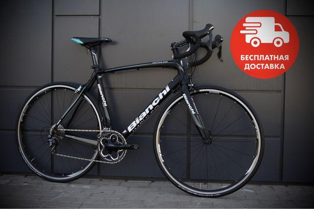 Шоссейный велосипед Bianchi Impulso specialized cube trek scott bmc