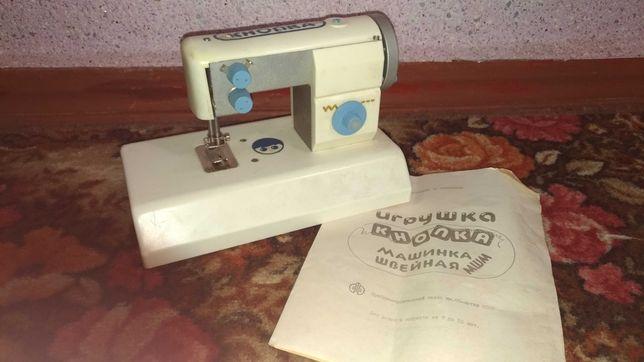 Швейная машинка Кнопка