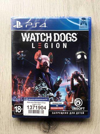 Watch Dogs Legion (новый) (порождена обложка) (русская версия) PS4