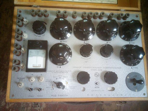 Продам прибор упип-60 м