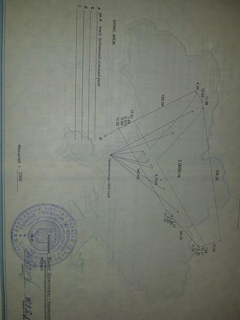 Продаж земельної ділянки ОСГ(2га) + одноповерхової будівлі (205 кв.м.)