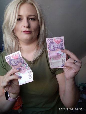 400 грн Сертифікат на покупку різних товарів н