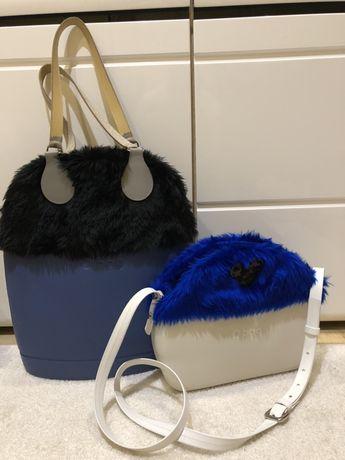 O bag opaski/futerko O bag mini/Jajo 50/Moonlight