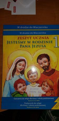Religia kl 1 +zeszyt ucznia