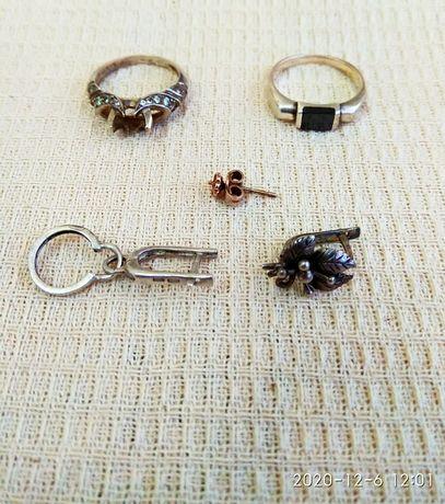 Серебро 925 одним лотом кольца, цепочка, кулон