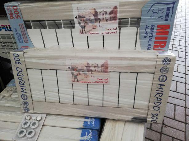 """Радиаторы отопления """"Мирадо"""" биметаллические и алюминиевые"""