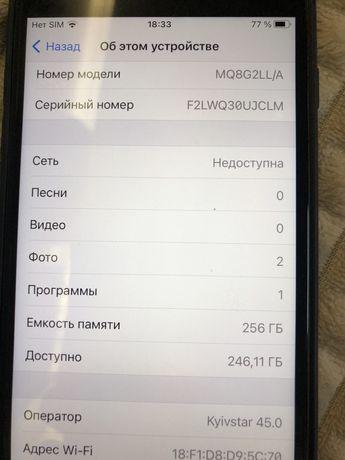 Iphone 8 plus 256