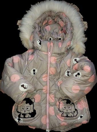 Зимний костюм 104 размер