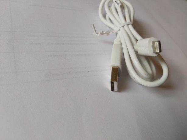 Kabel USB ipad iphone