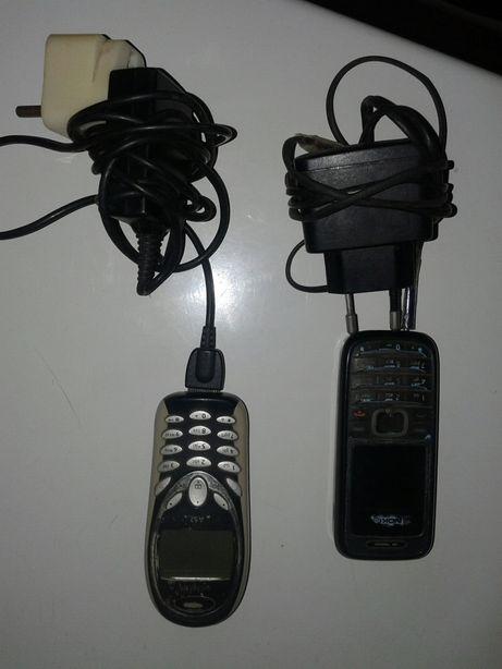 Продам телефоны кнопочние три штуки