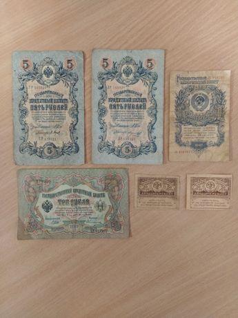 Царские рубли - 3 рубля 1905 г., 5 рублей 1909 г. 1 рубль 1947 г. СССР