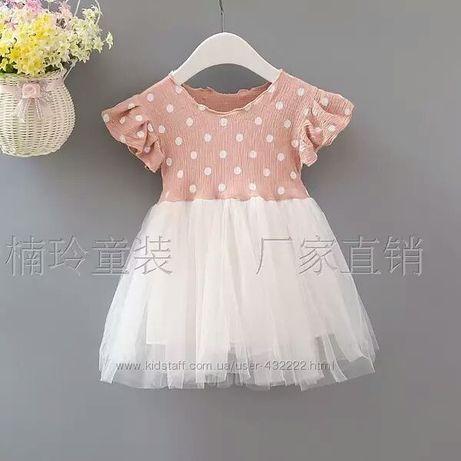 Нежное платье с пышной юбкой, рост 70-100см