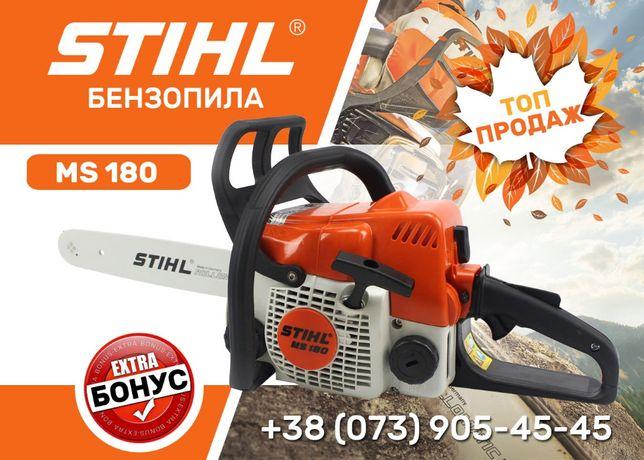 Оригинальная Бензопила Штиль STIHL MS 180 (1.5 кВт, шина 35 см) МС 180