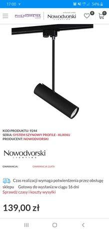 Reflektor do szyno przewodu Nowodworski NOWY