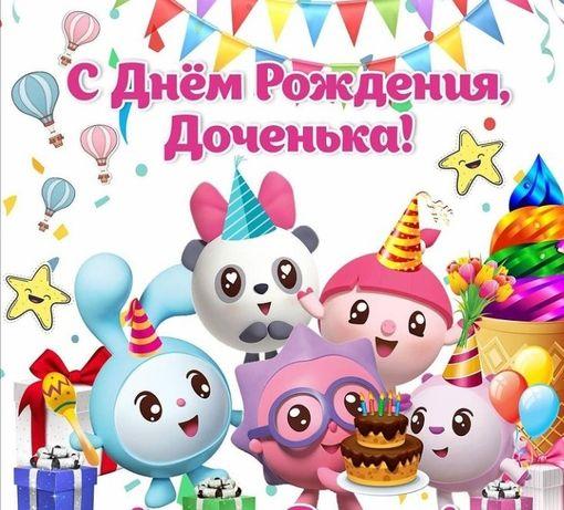 Фотозона для фото банери,каркаси ,шари,цифри