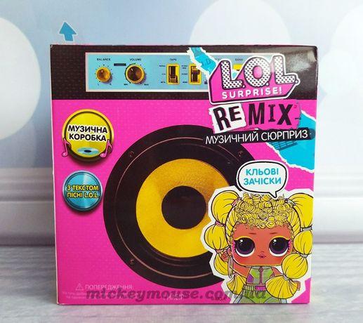Кукла лол музыкальный сюрприз LOL Surprise Remix Hairflip 566960