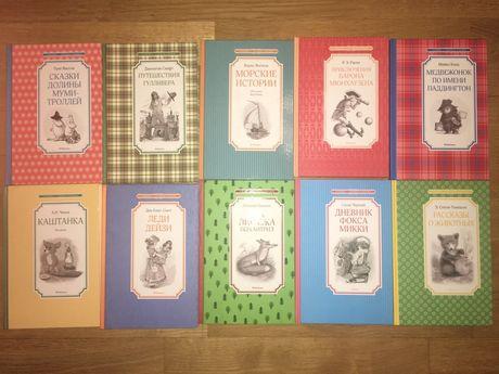 7 книг серия «Чтение-лучшее учение»