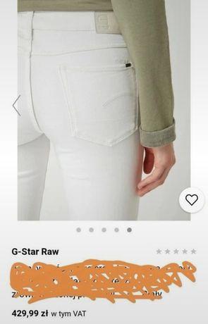 Rurki Jeans białe G-Star jak nowe 28/32
