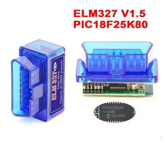 Автосканер адаптер OBD2 Bluetooth ELM327 v1.5 PIC18F25K80