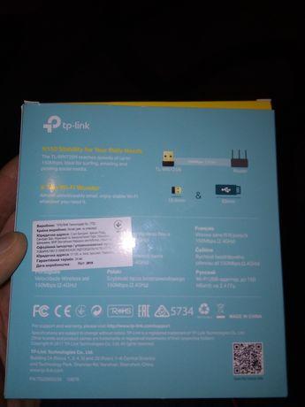 WI-FI TP-LINK Без проводной для компьютера