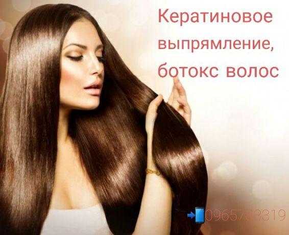 Нужны модели на кератиновое выпрямление и ботокс волос.