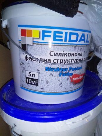 Краска фасадная силиконовая структурная FEIDAL