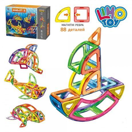 Конструктор Limo Toy 2001 Магнитный, Морские Обитатели, 88 дет