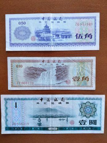 Antigas Notas Chinesas - Yuan