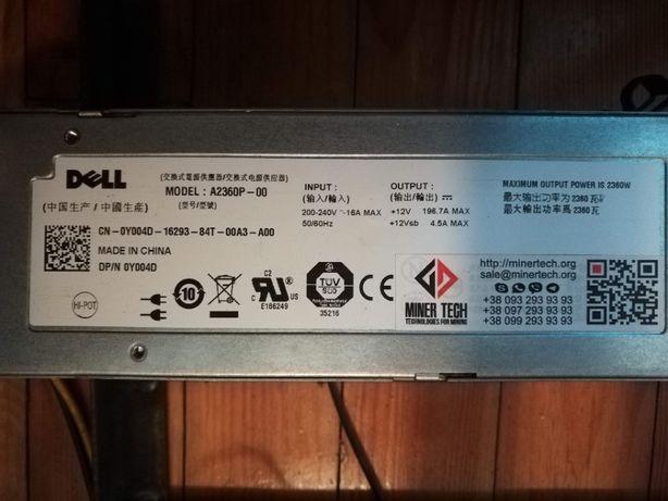 Серверний блок живлення DELL A2360P на 8 карт