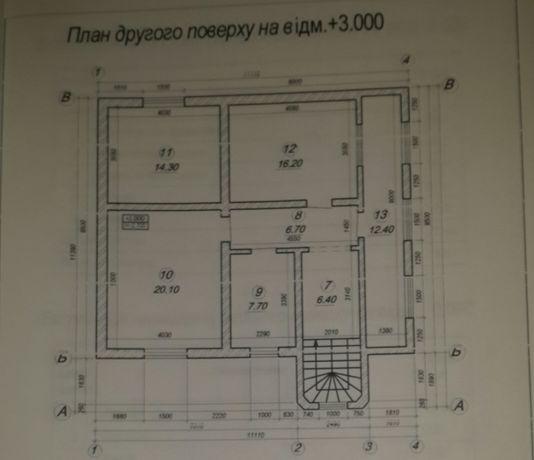 БЕЗ ТОРГУ Продається будинок в селі Великий Кучурів