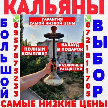НОВЫЙ НЕРЖАВЕЮЩИЙ крутой КАЛЬЯН MattPear (Полн. комплект) - 5 700 руб