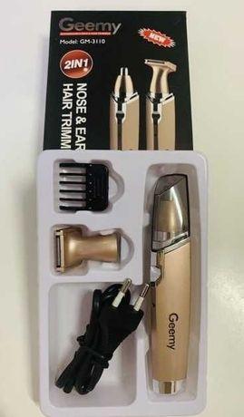 Триммер универсальный Gemei GM-3110 2 в 1 бритва для носа и ушей