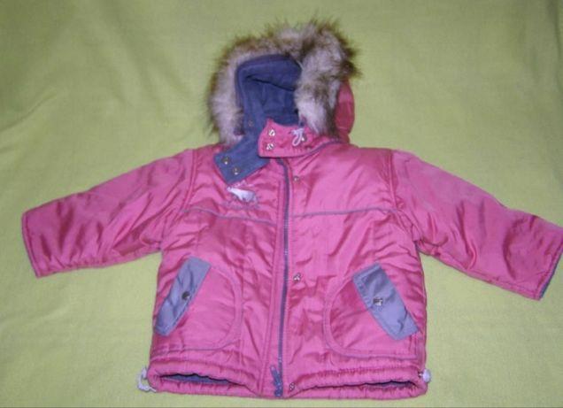 Зимний супертёплый костюм на 1-2 года куртка и штаны полукомбинезон