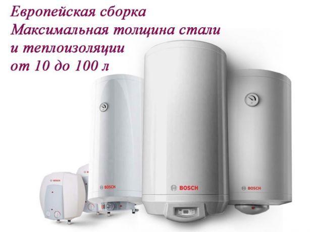 Дешевле нет! Бойлер Bosch Tronic 2000T 80л официал.Работает до 15 лет!