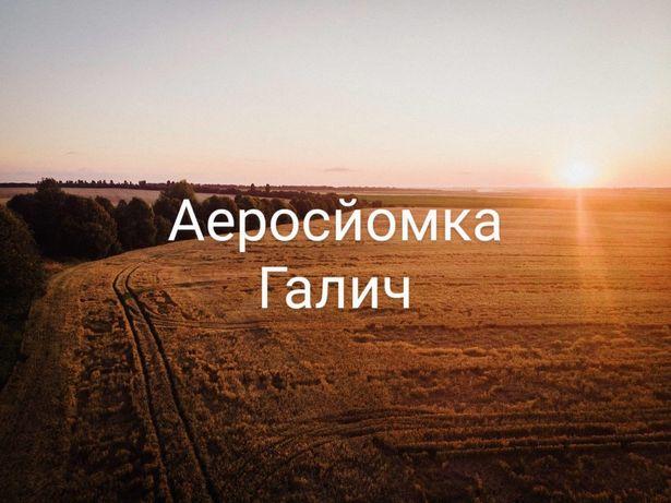 Аеросйомка