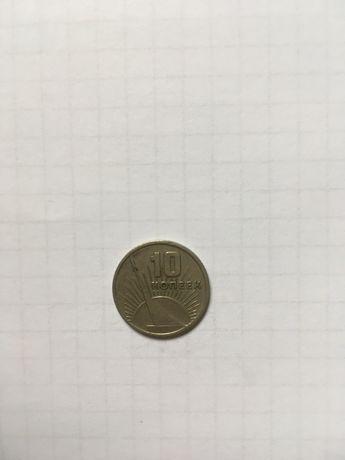 Продам юбилейную монету 10 копеек 1917-1967