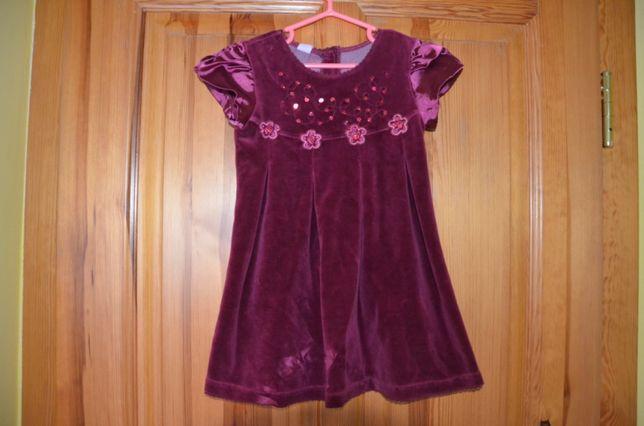sukienka 98 (używana)