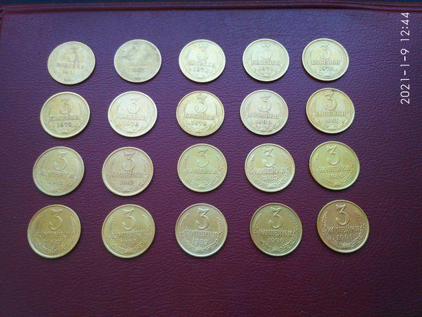 Монеты СССР 3 коп. с 1961г.
