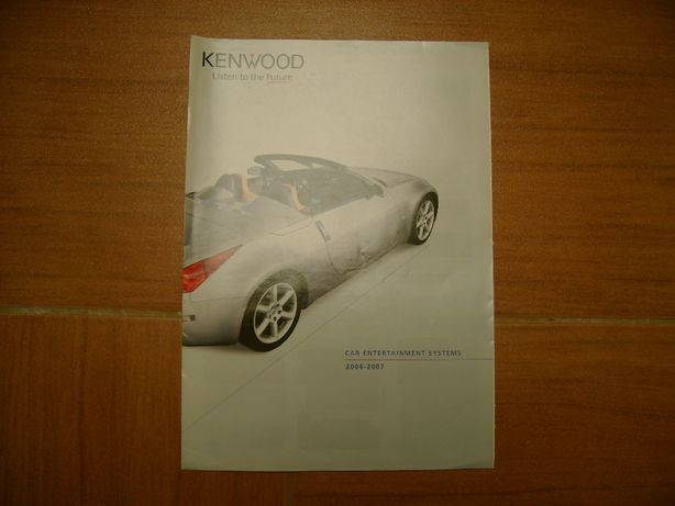 Kenwood- folder ofert