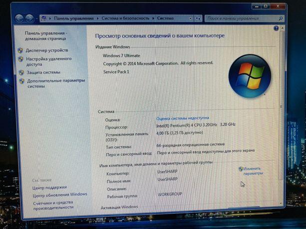 Системник с монитором ПК ASUS Pentium4 3.2GHz, 4gbОЗУ, RadeonX700PRO