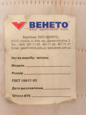 Матрац матрас ВЕНЕТО veneto