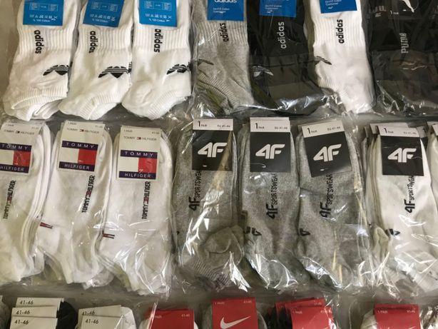 Skarpety skarpetki 12par za 32zł stopki Adidas Nike Levis Lacoste CK