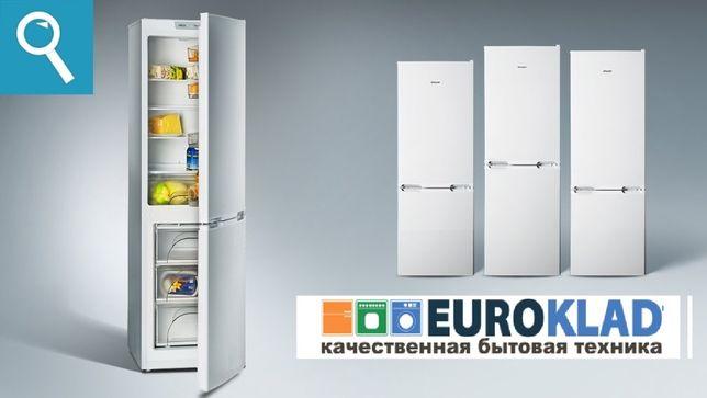 Холодильник, морозильная камера из Европы Германии Б у бу б.у. Киев