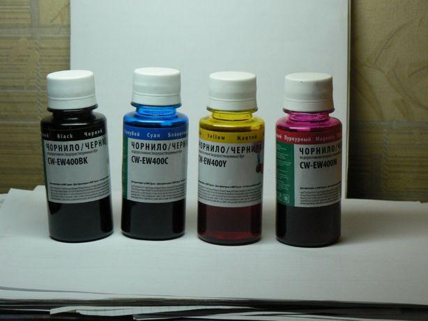 Комплект чернил к принтеру epson (cw-ew-400)