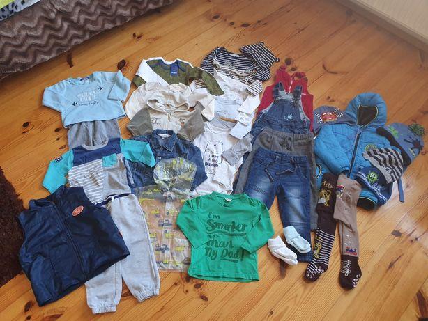 Ubranka dla chłopca na jesień